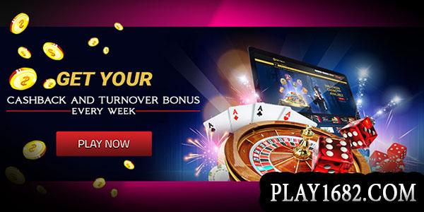 play1682-casino